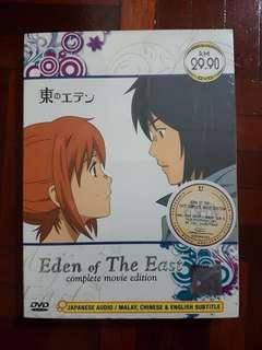 Eden Of The East Movie (i) The King Of Eden (ii) Paradise Lost