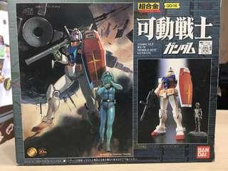 Gandam RX-78 超合金 Gundam 20週年之纪念作