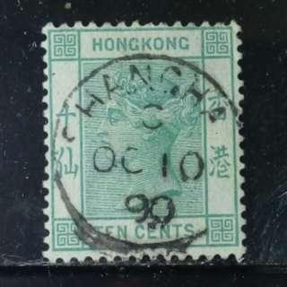 [lapyip1230] 香港 1882年 維多利亞 十先時 (蓋SHANGHAI上海印) VFU