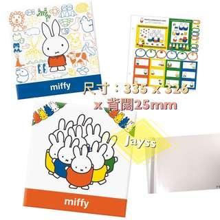 代購 MIFFY 相簿 (日本製)(兩款選)