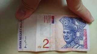 RM2 bank note 1998 #MY1212