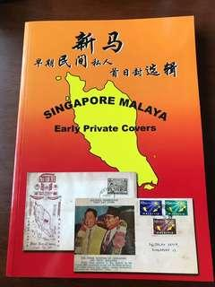 Singapore Malaya Early Private Covers (colored)