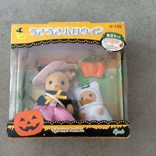 Brand New Sylvanian Families Halloween Set