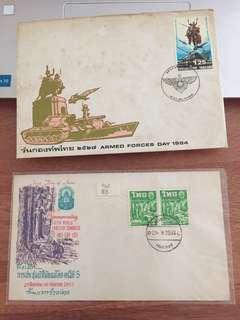 First Day Cover Thailand Armed Force Day 1984 & Fifth World Forestry Conference