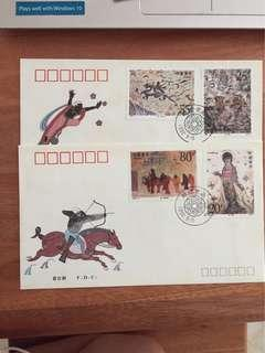 1992 China DunHuang Murals Special Stamps First Day Cover
