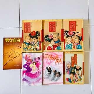 小说 (Chinese Novels)