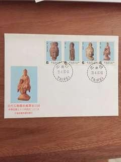 1987 Taiwan Buddhist Sculpture First Day Cover