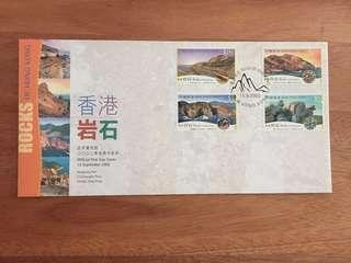 2002 Hong Kong Rocks of Hong Kong Series First Day Cover