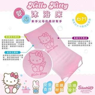 全新Hollo Kitty 沐浴網 沐浴架 三麗鷗 嬰兒用品