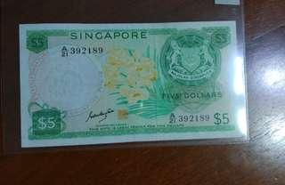 Sg $5 Orchid Goh Keng Swee