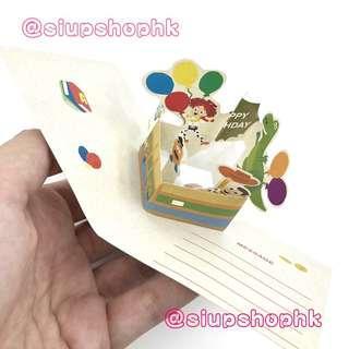 ⭕️現貨供應中 ⭕️ ART PRINT JAPAN Pixar Disney Toy story 反斗奇兵 成員集合 玩具箱 MINI POP UP BIRTHDAY CARD 迷你 立體 生日賀卡【日本製】