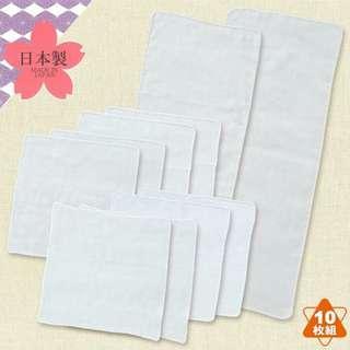 西松屋 純白紗巾10件套 日本製