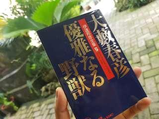 Buku Haruhiko Oyabu