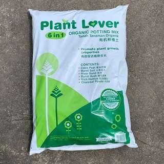 28L Baba Plant Lover Organic Potting Mix Soil