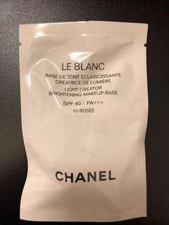 Chanel make up base 淨白防曬粧前乳