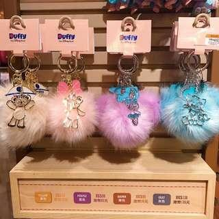 PO hk Disneyland duffy, Shelliemay, gelatoni, Stella Lou and Cookie fur Pom Pom Keychain