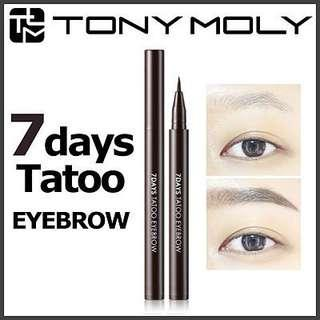 Tonymoly 7 Days Tattoo Eyebrow