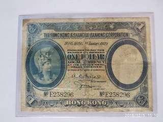 香港上海滙豐銀行$1(1929)年