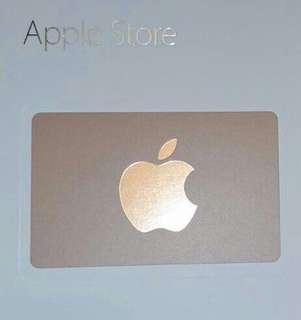 徵收 : apple gift card 945折