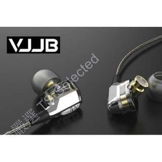 🚚 VJJB V1 裸裝版 (不含麥克風) 重低音 中高音 雙動圈 HIFI 耳機 iphone 安卓 入耳式 非 SONY 雷鬼 鐵三角 beats SENNHEISER 聲海 Monster 魔聲 dual driver earphones earbuds