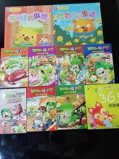 10 books - Plants & Zombies in CHINESE and other good series