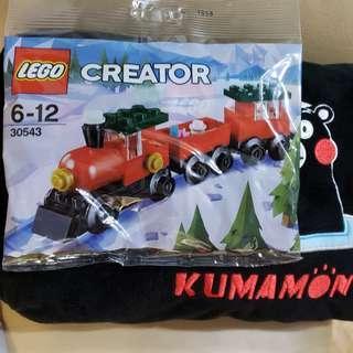 Lego 30543 Christmas Train Special Edition