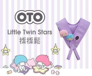 聖誕禮物 按摩 揼揼鬆 OTO X Little Twins Stars 抽獎