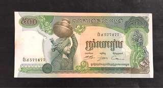 co05 Cambodia 500 Riel Banknote UNC