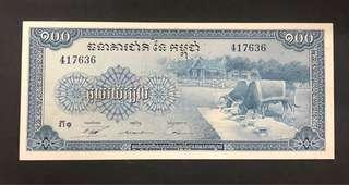 co04 Cambodia 100 Riel Banknote UNC