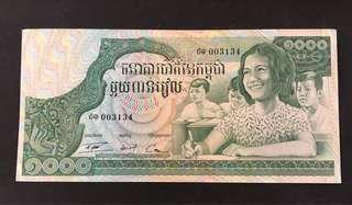 co03 Cambodia 1000 Mille Riel UNC