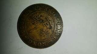 1925 old 1 cent coin Hong kong