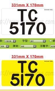 Tc5170