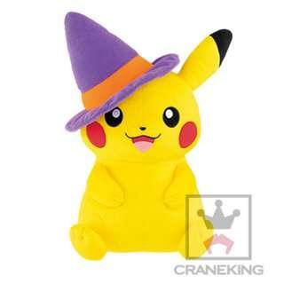 Pokemon Sun & Moon Halloween Pikachu