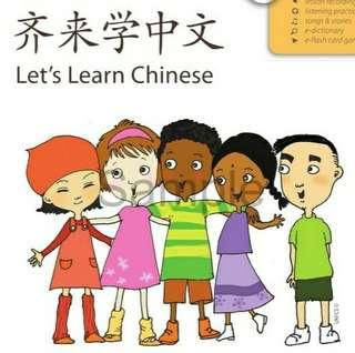 Chinese tuition: a bilingual approach