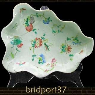"""19thC Chinese Export Famille Rose Celadon Leaf Shaped Footed Dish 10-3/8""""d 晚清豆青粉彩瓷"""