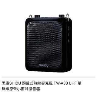🚚 思庫SHIDU 頭戴式無線麥克風 TW-A80 UHF 單無線原聲小蜜蜂擴音器