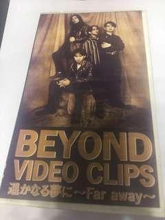 BEYOND 罕有1993年日本版 影帶