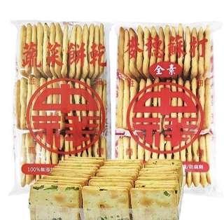 中祥咸味香蔥蔬菜餅乾 有蔥/ 冇蔥 160g