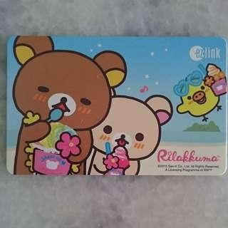 Rilakkuma Summer EZ-Link Card with stored $7 value