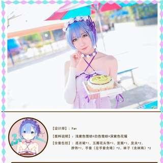 [PO] Re:Zero Rem Birthday costume