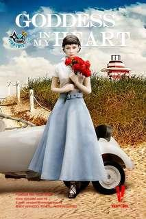 全新未開 VERYCOOL VCF-2032 ROMAN HOLIDAY 羅馬假期 PRINCESS ANN 皇室公主  AUDREY HEPBURN 柯德莉夏萍飾演