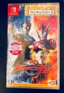 全新 Switch Ultra Man 咸旦超人日版