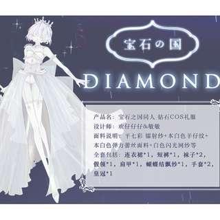 [PO] Houseki No Kuni Diamond Wedding costume
