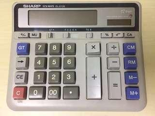 Sharp Multifunctional Calculator