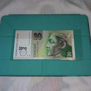 2000 斯洛伐克 20克朗 千禧紀念鈔