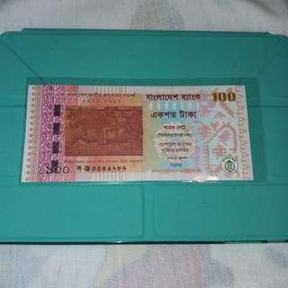 2013 孟加拉100塔加 國立博物館100週年紀念鈔