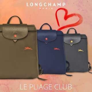 🚚 |  LONGCHAMP  |  LE PLIAGE CLUB  |  1699  |  Backpack