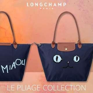 🚚 |  LONGCHAMP  |  LE PLIAGE MIAOU  |  2605 & 1899 | S & L Size Tote Bags