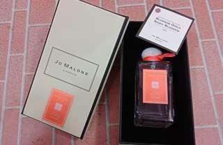 Jo Malone Nashi collection