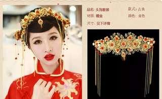 Chinese Wedding Hair Accessory / Hairclip